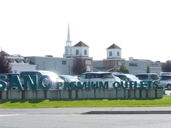 Nov 07 Fri 2008-2.jpg
