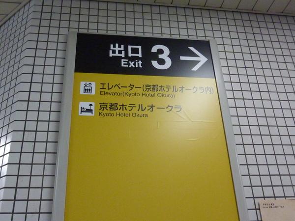 2010-04-303.jpg