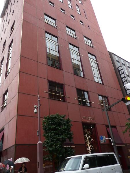 Nov 14 Fri 2008 -6.jpg