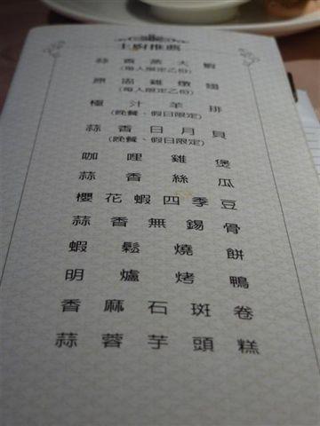 P1020877 (小型).JPG