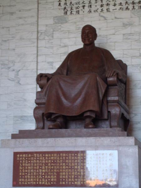 中正紀念堂_蔣公銅像1.JPG