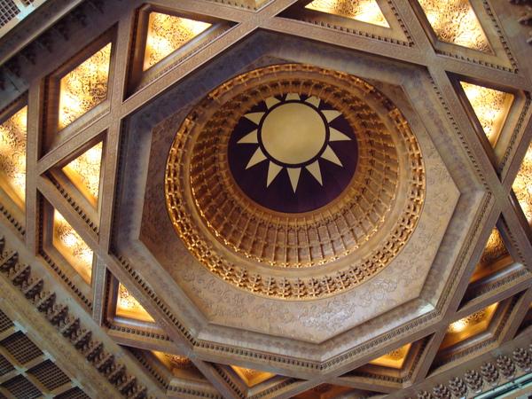 中正紀念堂裡的天花板.JPG