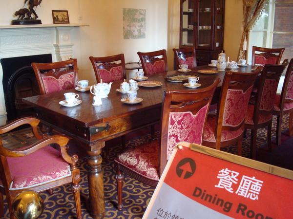 英國領事館_餐廳1.JPG