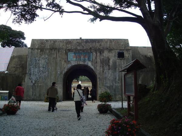 滬尾炮台一景1.JPG