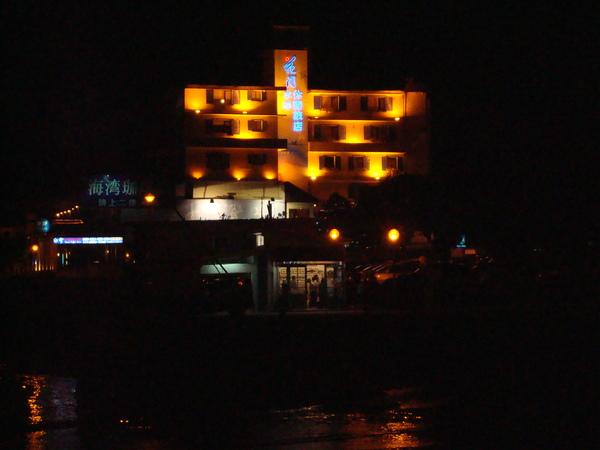 淡水的夜景2.JPG