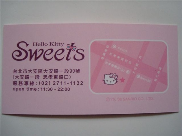 Kitty2_名片背面.JPG