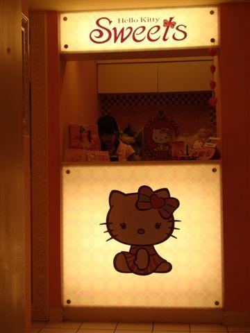Kitty一景13_收銀台.JPG
