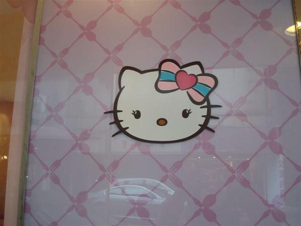 Kitty門口3.JPG