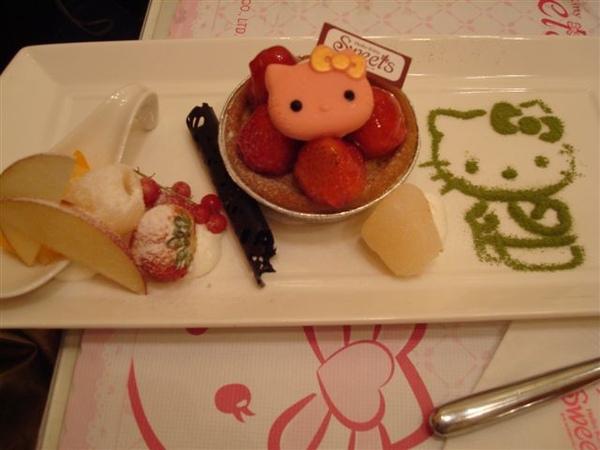 Kitty套餐5_水果塔.JPG