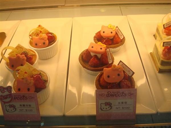 Kitty蛋糕1.JPG