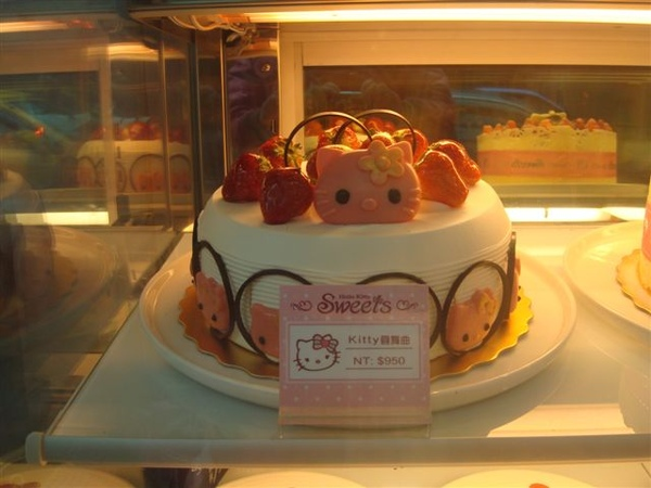 Kitty蛋糕2.JPG