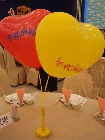 婚禮小物6_氣球.JPG
