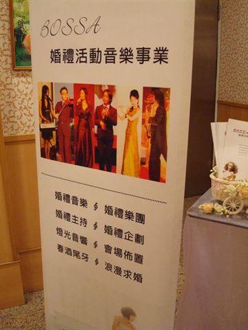 婚禮會場一景8.JPG