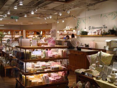 Afternoon Tea一景2_賣雜貨的地方.JPG