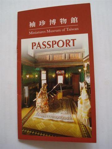 袖珍紀念品2_蓋紀念章護照.JPG