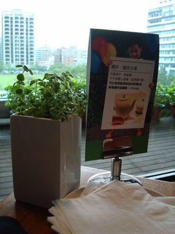 Eslite Tea Room2.JPG