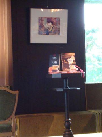 Eslite Tea Room6_擺飾.JPG
