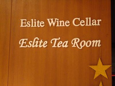 Eslite Tea Room8.JPG