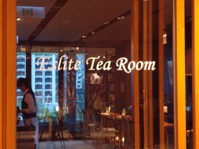 Eslite Tea Room9.JPG