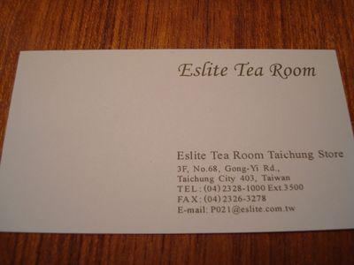 Eslite Tea Room名片2_背面.JPG