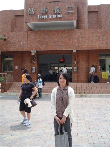 是我1_in三義車站.JPG