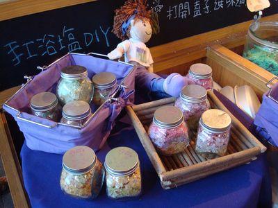 香草鋪子4_浴鹽.JPG
