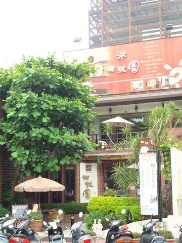 美術館綠園道一景8_甜甜圈.JPG