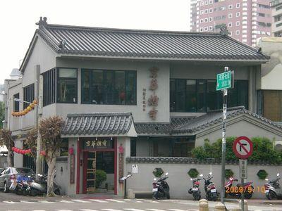 美術館綠園道一景10_京華煙雲.JPG