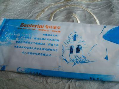 聖托里尼一景42_紙巾.JPG