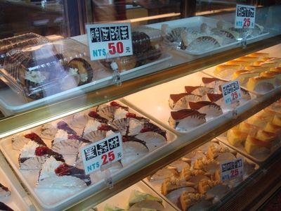 提拉米蘇一景6_蛋糕櫃.JPG
