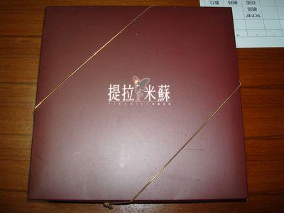 提拉米蘇一景15_外帶一盒.JPG