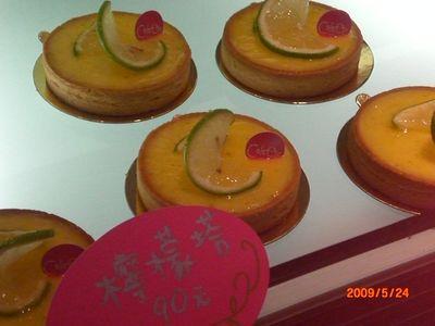 Colette甜點6_檸檬塔.JPG