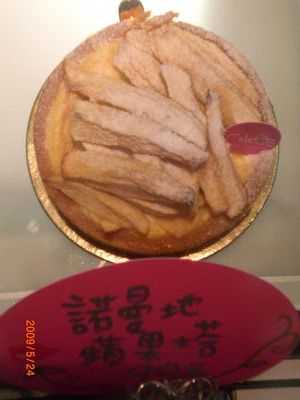 Colette甜點11_諾曼地蘋果塔.JPG