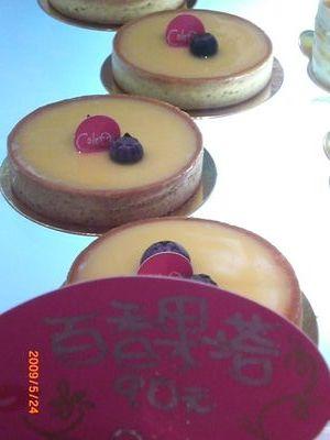 Colette甜點12_百香果塔.JPG