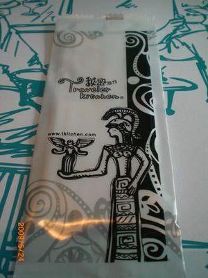 希臘秘密旅行一景19_濕紙巾.JPG