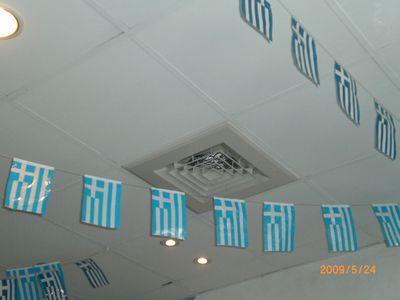 希臘秘密旅行一景21_希臘國旗.JPG