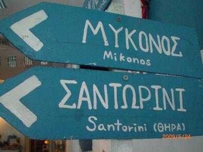 希臘秘密旅行一景40_路標.JPG