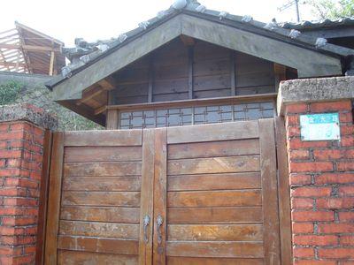金瓜石一景9_日式宿舍.JPG
