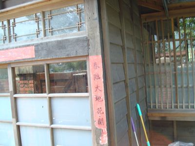 金瓜石一景12_日式宿舍.JPG