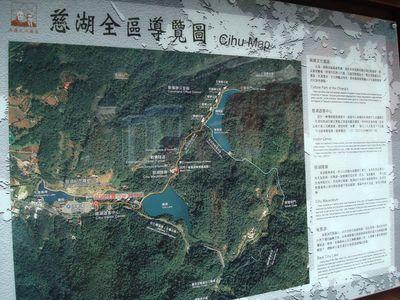 慈湖一景1_導覽圖.JPG