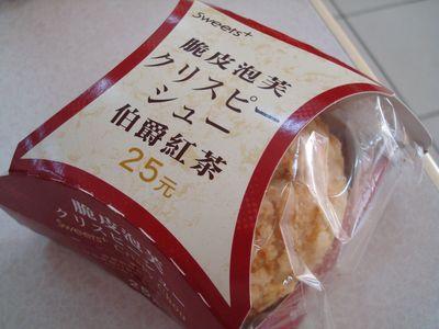 伯爵紅茶泡芙1.JPG