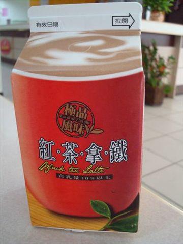 紅茶拿鐵.JPG