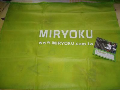 MIRYOKU貓咪包7_防塵袋&維修卡.JPG