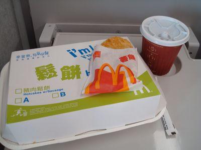 718早餐1_麥當勞鬆餅.JPG