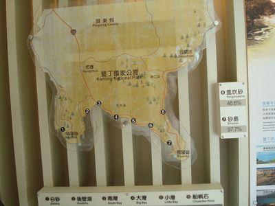 砂島貝殼砂展示館1.JPG