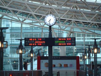 高鐵8_左營站一景.JPG
