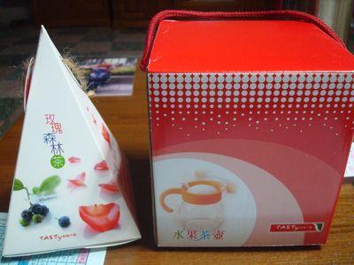 2009父親節西堤10_小禮物.JPG
