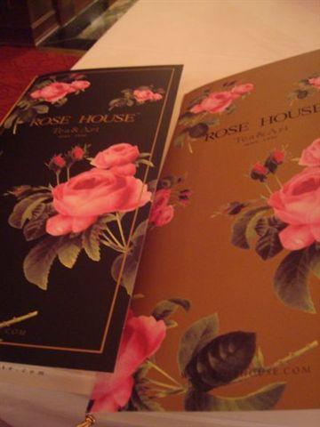 古典玫瑰園26_Menu.JPG