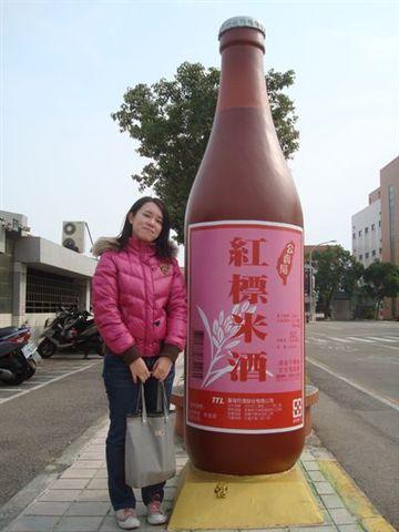 是我1_in台中酒廠.JPG