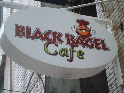 BLACK BAGEL一景1_招牌.JPG